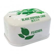Used Blade Disposal Box